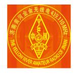 【持续更新】广东省各城市中继台频率列表-济南黄河业余无线电439.110