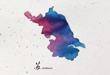 【持续更新】江苏省各城市中继台频率列表-济南黄河业余无线电439.110