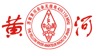 建党100周年无线电历史资料集中征集活动-济南黄河业余无线电439.110