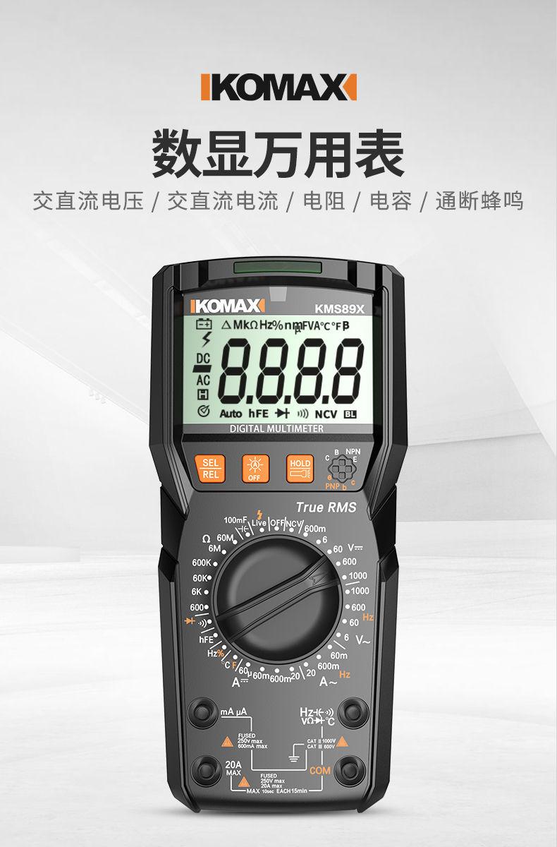 【积分兑换】DT9205A万用表数字高精度维修电工自动智能万能表小型迷你便携式-济南黄河业余无线电439.110