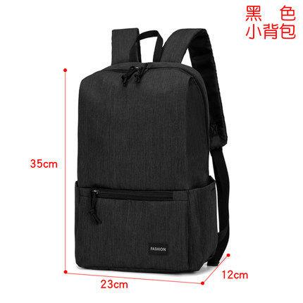 【积分兑换】经典黑色小背包架台必备-济南黄河业余无线电439.110
