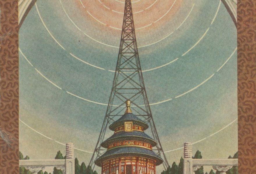 【无线电】杂志1955年第一期-济南黄河业余无线电439.110