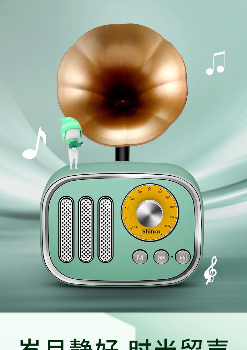 【积分兑换】新科复古蓝牙音响限量一个-济南黄河业余无线电439.110